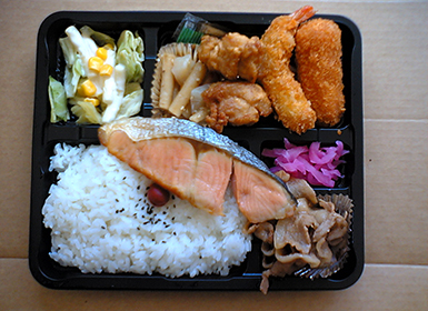 What's the difference between a lunch box and a bento box?